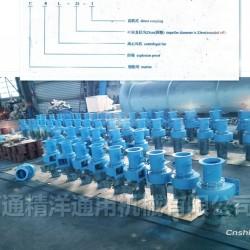 南通精洋通用机械有限公司-CBL系列舰船用防爆离心风机