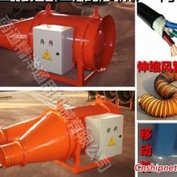 南通精洋通用机械有限公司供应船厂专用隔爆型轴流通风机