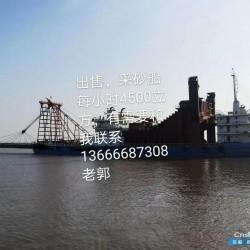 出售吸沙船每小时4500立方