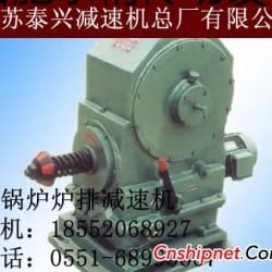 锅炉节能器 云南ZW766锅炉炉排减速器配件型号