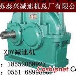 圆柱齿轮减速机型号大全 优质ZDY315-5-Ⅳ圆柱减速机通用图片