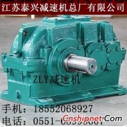 减速机齿轮分类 双极ZLY200-8-1齿轮减速机价格