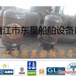 怎么判断abs泵有空气 (ABS认证)船用空气瓶CB493-98-靖江东星船舶设备厂