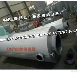 消声器厂家 VTJZ主机干式火星熄灭消声器/辅机干式火星熄灭消声器