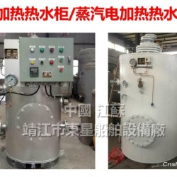 电加热保温柜接线图 出售电加热热水柜DRG0.5 CB/T3686