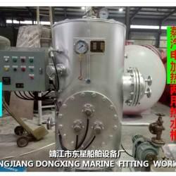 电加热保温柜接线图 东星DRG0.3m³船用电加热热水柜