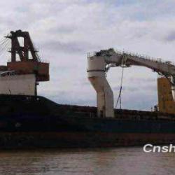售1997造9000DWT(649TEU)多用途船