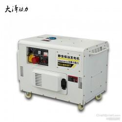 静音小型发电机 船用静音柴油发电机TO16000ET