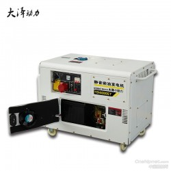 移动式柴油发电机 大泽动力10kw柴油发电机TO14000ET