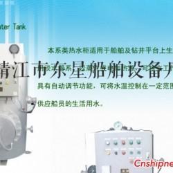电加热保温柜接线图 船用电加热水柜DRG0.3(靖江东星船舶设备厂)