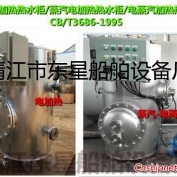 船用电加热热水柜加热电阻船用电加热器