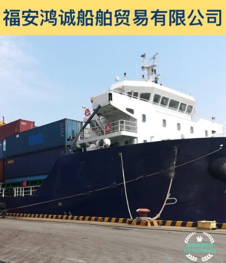 出售2019年造10800吨集装箱船