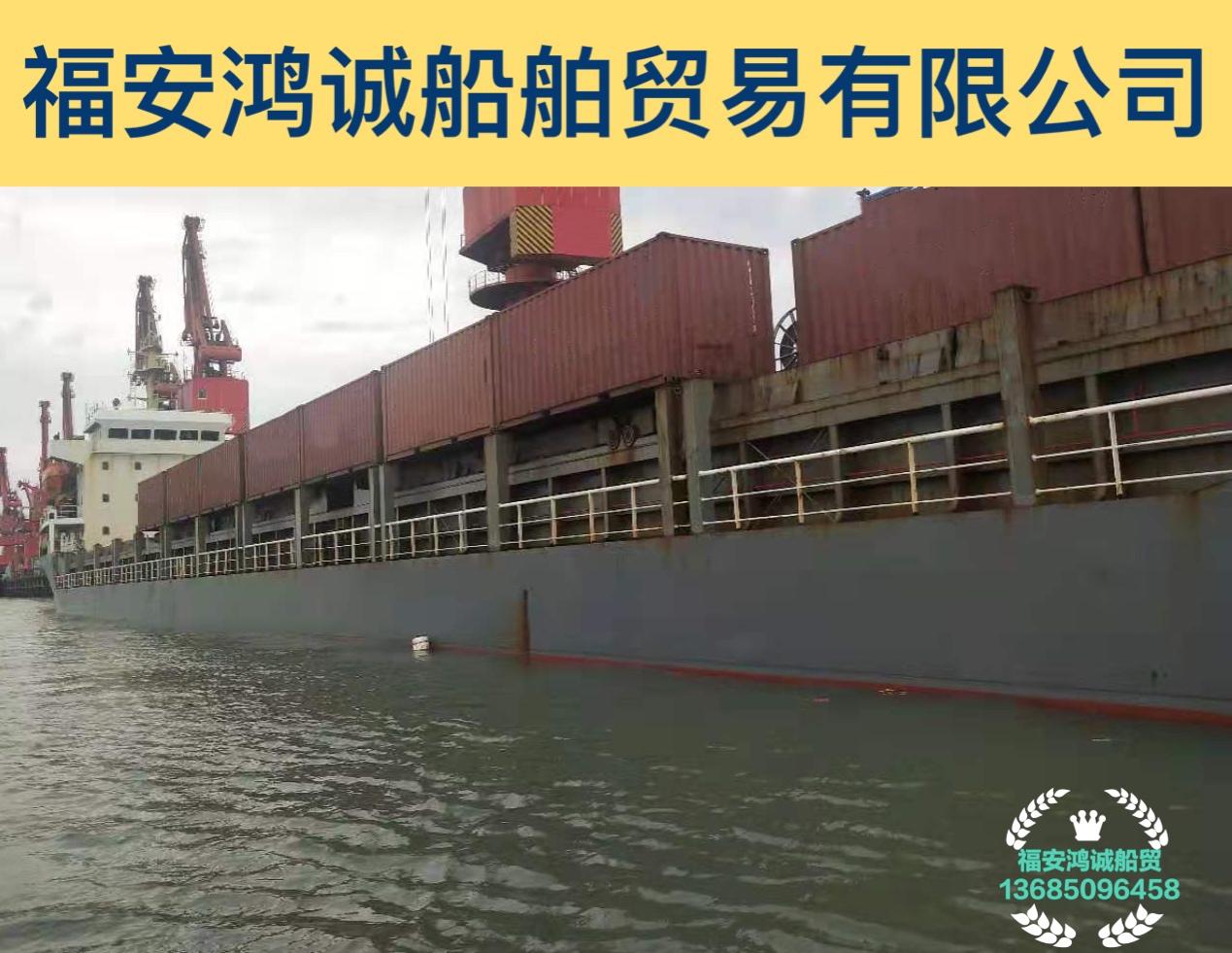 出售7310吨双壳多用途船