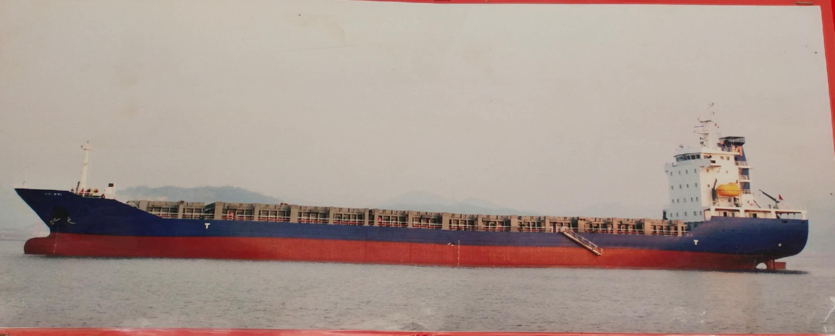 出售2013年5月浙江造12000吨集装箱船