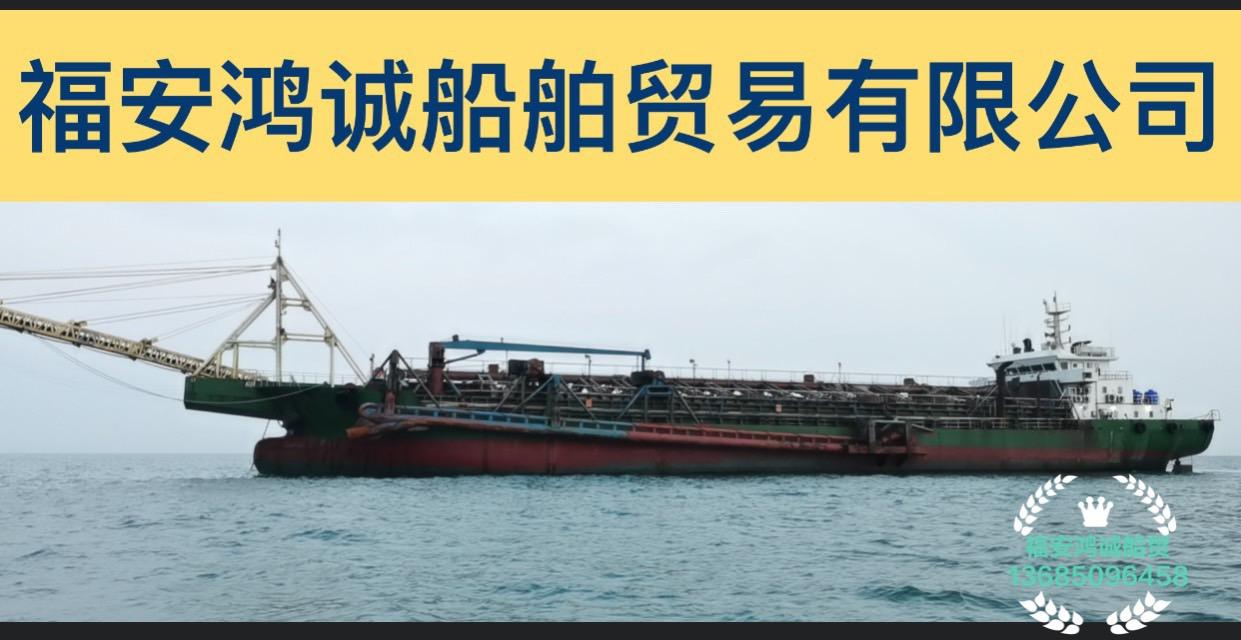 出售2019年造5200吨自吸自卸砂船